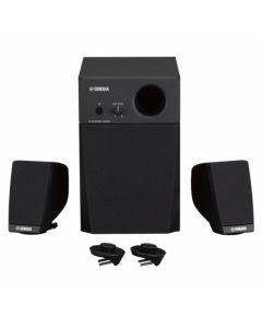 Yamaha GNSMS01 Genos Speaker System