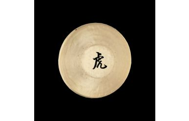 """Meinl TG-125 Sonic Energy Tiger Gong 12,5"""""""
